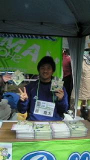 image/ryuta-hara-2009-02-23T14:42:46-1.jpg
